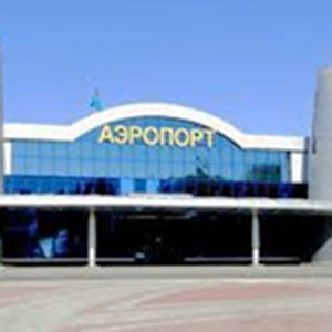 Аэропорты Верхнего Услона
