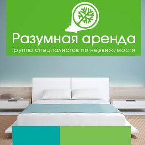 Аренда квартир и офисов Верхнего Услона