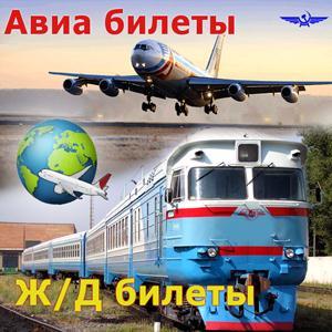Авиа- и ж/д билеты Верхнего Услона