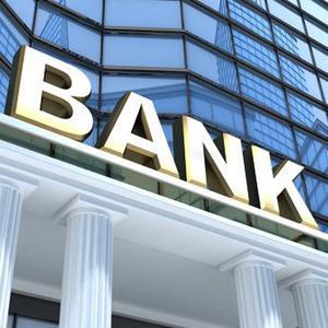 Банки Верхнего Услона