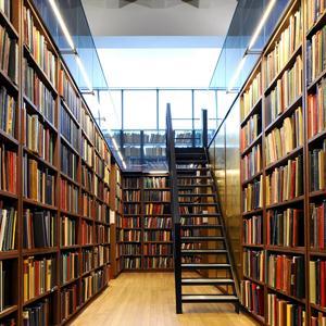 Библиотеки Верхнего Услона