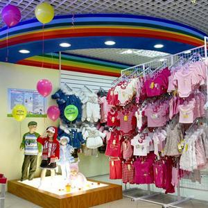 Детские магазины Верхнего Услона