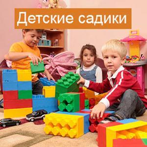 Детские сады Верхнего Услона