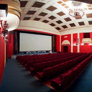 Кинотеатры Верхнего Услона