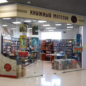 Книжные магазины Верхнего Услона
