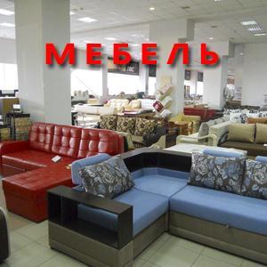 Магазины мебели Верхнего Услона