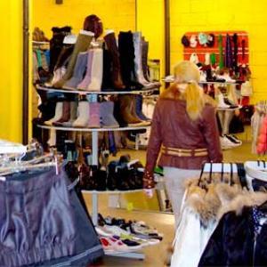 Магазины одежды и обуви Верхнего Услона