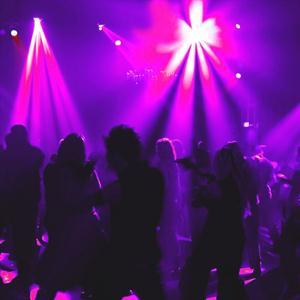 Ночные клубы Верхнего Услона