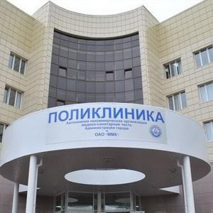 Поликлиники Верхнего Услона