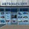 Автомагазины в Верхнем Услоне