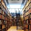 Библиотеки в Верхнем Услоне