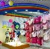 Детские магазины в Верхнем Услоне