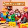 Детские сады в Верхнем Услоне