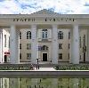 Дворцы и дома культуры в Верхнем Услоне