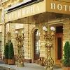 Гостиницы в Верхнем Услоне