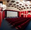 Кинотеатры в Верхнем Услоне