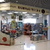 Книжные магазины в Верхнем Услоне