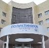Поликлиники в Верхнем Услоне
