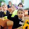 Школы в Верхнем Услоне