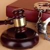 Суды в Верхнем Услоне
