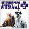 Ветеринарные аптеки в Верхнем Услоне