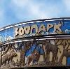 Зоопарки в Верхнем Услоне
