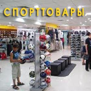 Спортивные магазины Верхнего Услона