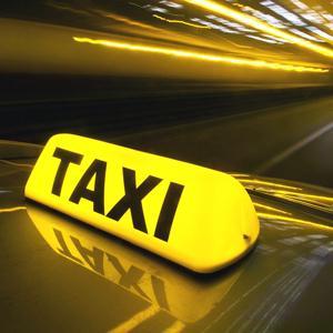 Такси Верхнего Услона