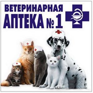 Ветеринарные аптеки Верхнего Услона