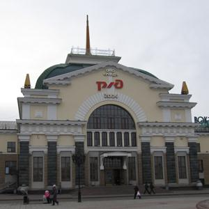 Железнодорожные вокзалы Верхнего Услона